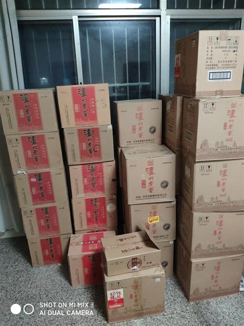 庫存瀘州老窖特曲晶彩、紀念版、老字號便宜處理,紀念版255一瓶、晶彩230一瓶、老字號220一瓶,都...