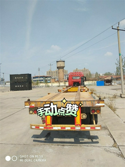 转让40英尺中集 集装箱骨架挂车 带手续  联系电话  高  15898896780