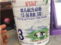 启冠奶粉,三段,**,日期可以拿**的 宝宝突然就不吃奶粉,所以转让 一共还有四桶奶粉,原价27...