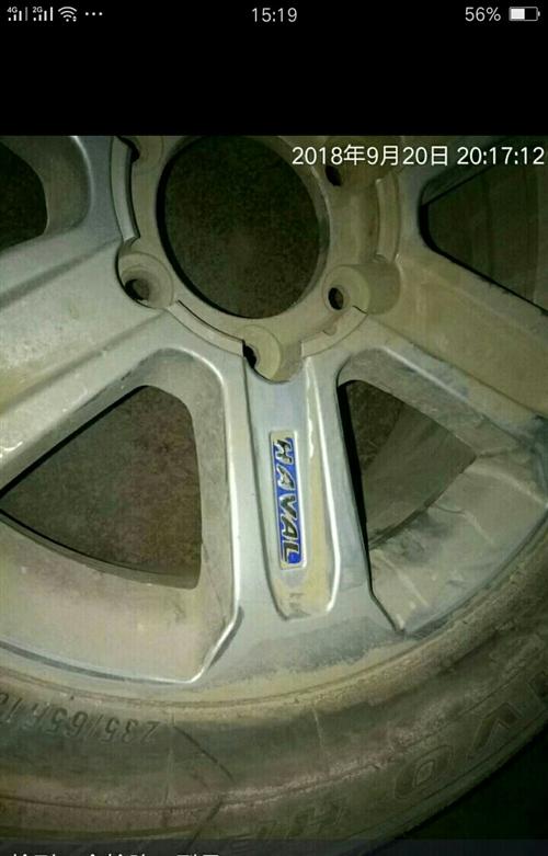 閑置一個哈弗輪胎 型號235/65R18。輪轂帶輪胎 九成新 價格電議 電話13563601...