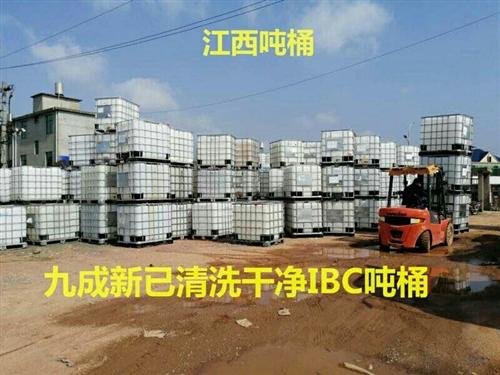 **二手吨桶、柴油桶、带铁框桶、废水桶,电话咨询乐小姐13907042075