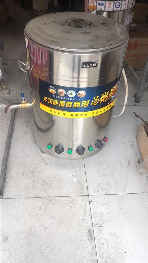 多功能煲汤炉俩个,9.99999成新,买来没用过。价格电话联系15865446633