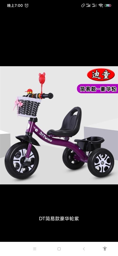 轉讓迪童兒童三輪車腳踏車1-3-5歲大號寶寶手推車小孩童車輕便自行車。 寶寶生日親戚買重了,家里兩...