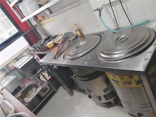 现有一批餐馆设备带天然气转让,价格面议,有需要的电话联系:18315262901,150141856...