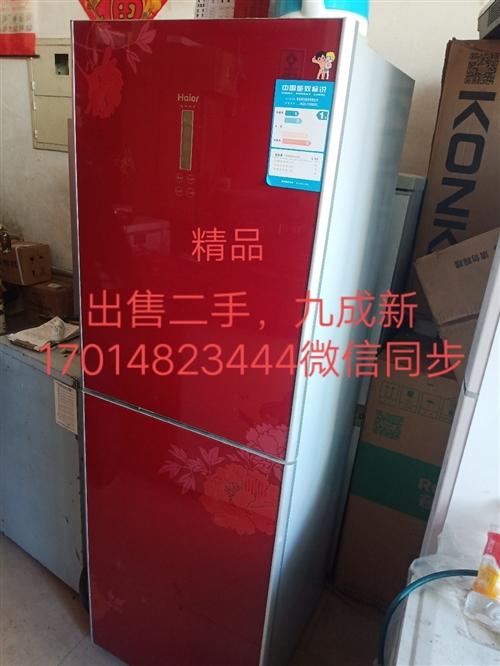 冰箱210多升,空調一批的用了不到一個月