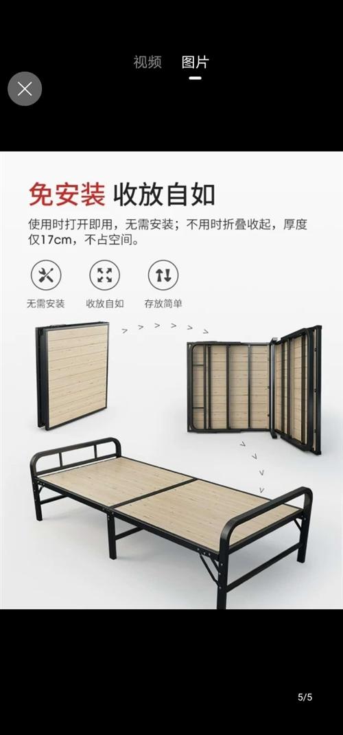 折叠简易架子床!俩个
