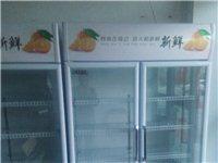 八成新保鲜柜,需要的联系,在德令哈长江路,联系电话18097471087 价格面议