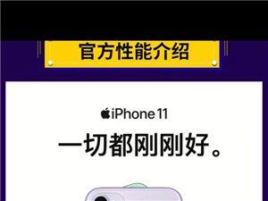 苹果11--买来一个多月,128G