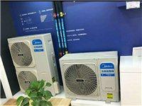 海尔大5匹三箱电空调