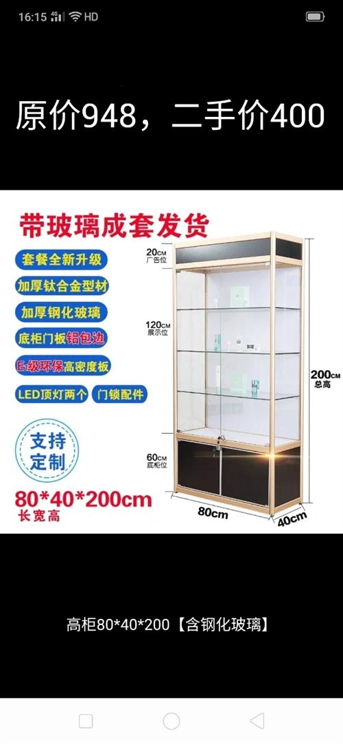 钢化玻璃展柜,