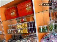 货架展示柜,九成新,以前卖食品用过的。高2米,长1.2米,买的时候是**的,800元的好柜子,很结实...