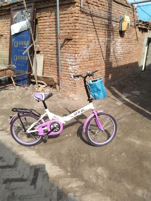 出售10到15岁左右儿童的**永久牌20可折叠**自行车一辆骑行轻便价格美丽联系方式15732831...