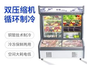 点菜柜出售,1.8宽,九成新
