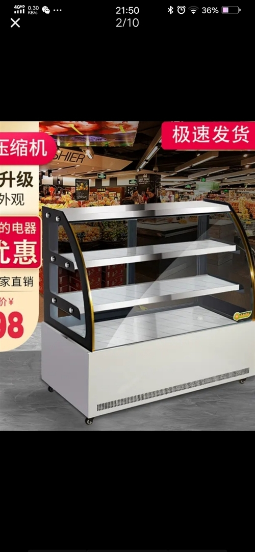求购二手保鲜展示柜8~9成新,制冰机一台,带冰箱操作台8-9成新,1.6米长