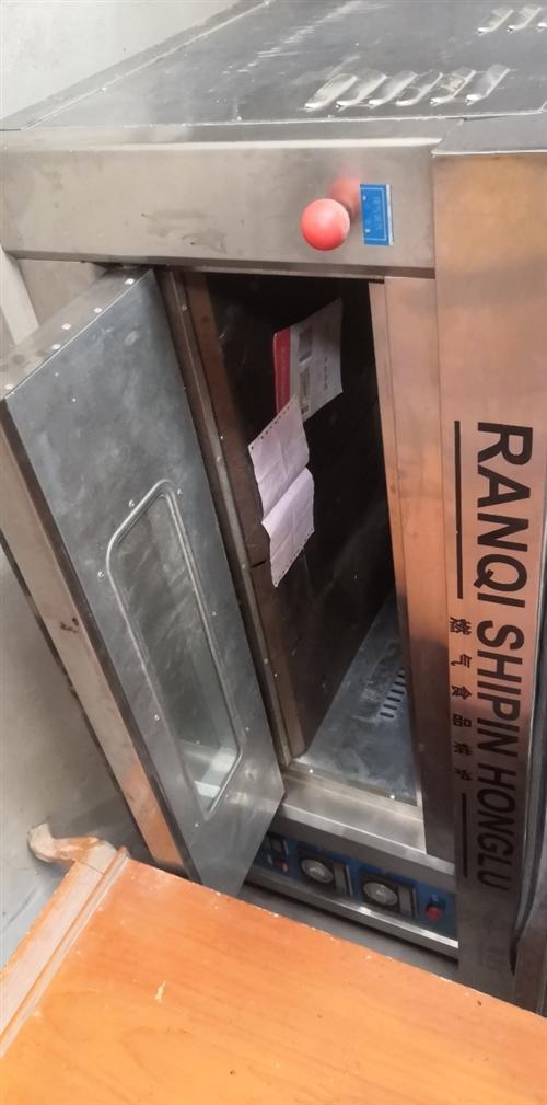 转让燃气烤箱一台,单层双盘,盘子是40x60厘米的两个的,就用了几次,有发票,原价2200.现价60...
