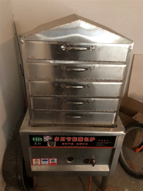 便宜出售蒸包炉,凉皮蒸箱,凉皮切刀,烤饼炉。全部九成新,价格面议。