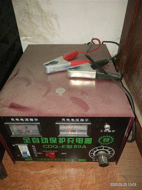 出售閑置小汽車充電器帶夾子,還有一個電瓶,有需要的打電話聯系18717336318