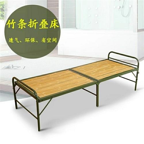 有兩張折疊床出售9成新一張100