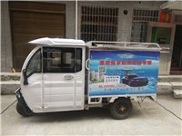 全套移动洗车设备出售(三轮车,蒸汽洗车机,耗材),因疫情经营不善特转让出售