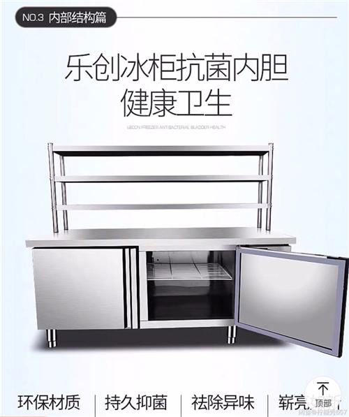 保鲜冷藏冰箱 商用冷藏冷冻都可以,还有操作架 8成新,便宜卖,同城自提  冰淇淋机,奶茶店转...