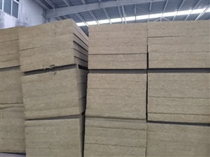 岩棉板,时间长了,无法用于生产,盖房子很合适。给钱就卖,有很多