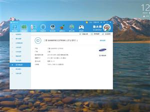 出售整套�_式��X cpu i5 9400f �@卡 影�Y大��1660 6G 主板�A�T �却嫱���16G ...