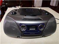 菲利普多功能播放機:可播放磁帶,CD,U盤,收音等,功能多,音質好,可用來聽音樂,小孩子學英語。價格...