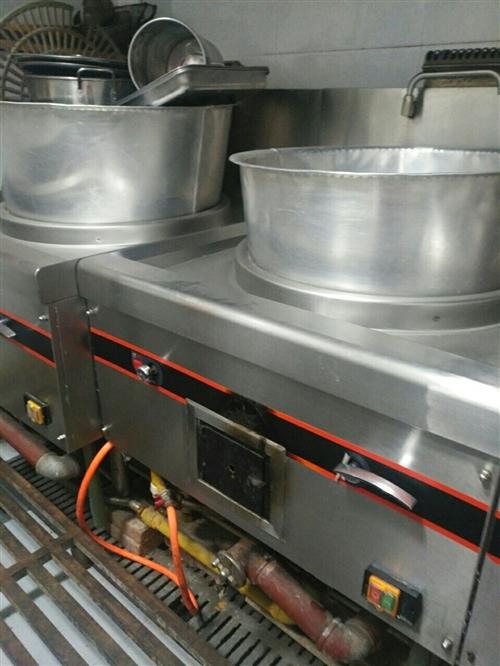 因改行處理水盆羊肉爐灶。用了不到兩年,八成新低價處理。15877396080