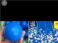 海洋球,8cm的舊的,有幾萬個,現在處理100=1000個有需要的聯系