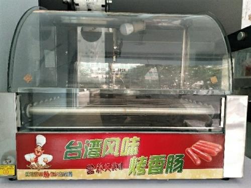9.5成新,大号烤肠机。使用方便。