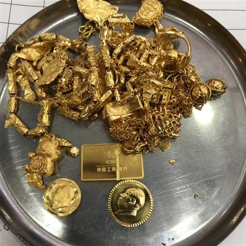 高价回收黄金白金彩金钻石名表等,价格高,信誉好,现款结账可上门可抵押