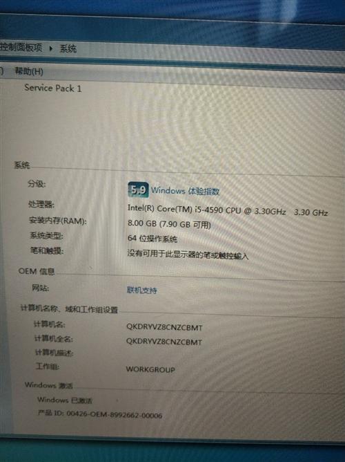 顯示器是LG大屏,獨立顯卡,4核