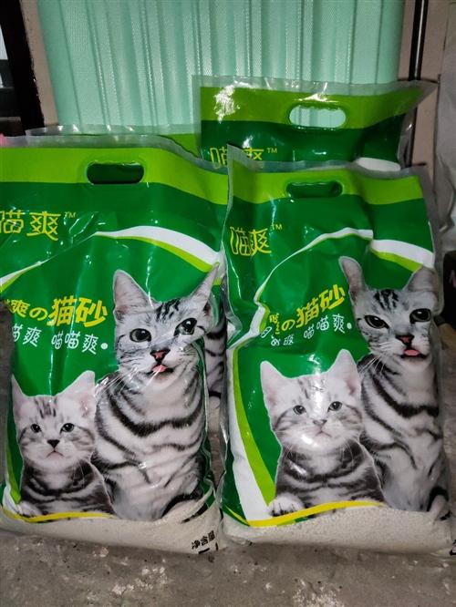 **未开封猫砂4袋,疫情期间买多的用不上了,一袋5L装,现出手价一袋12,四袋40,地点城区,自取不...