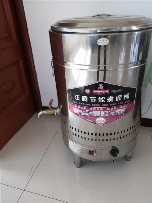 煮面桶  18048229110