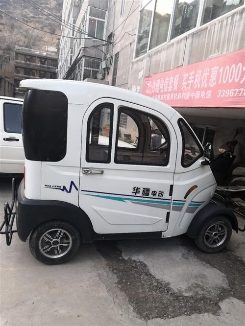 华疆电动四轮车,后座可坐2人,9成新。是您代步和接送孩子的不二选择。
