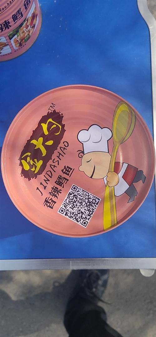 鱈魚罐頭,味道鮮美,425g大分量!現價18元!如果你做菜不方便,可以抵一道菜!涼著吃,熱著吃都可以...