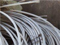 长期上门回收各种废旧钢铁,线缆,报废机电设备,现金收购,量大从优,电话13619377222  联...