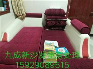 沙发九成新,用不上了,便宜处理。