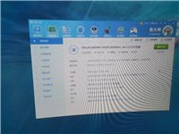 一起出售可以分开卖,显示器**32寸曲面144hz的,900一台,处理器r52600加b450主板9...