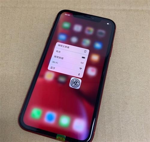 苹果xr 国行 64G 红色 外观99新 女生用的机器 保护的非常完美 19年3月份买的  无拆...
