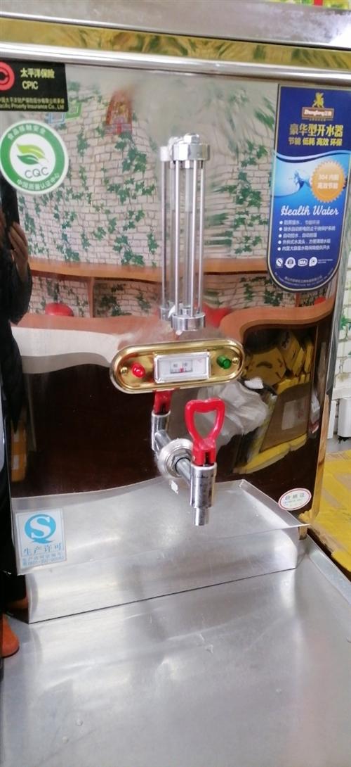 豪华型开水器40升 九成新  现在店子不做了便宜卖
