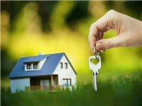 好消息 因房租到期特處理少量庫存家用電器, 冰箱,空調,洗衣機。數量不多,價格超低,...