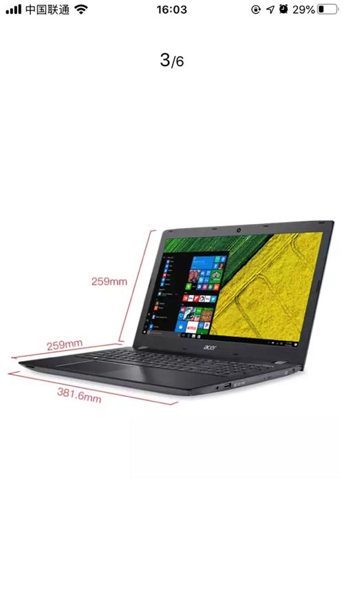 ??宏碁(Acer)翼舞E5-575G 15.6英寸办公便携笔记本电脑(i5-7200U 4G 50...