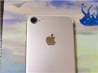蘋果7一部,只用了一年,便宜出手(可議價),有意者聯系。