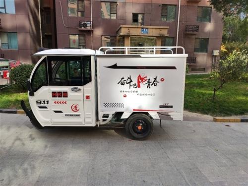 九成新精品三轮车出售:1.5米车厢,1000w电机,60v58a+60v38a两组大电池,天窗,暖风...