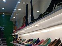 星期六女鞋品牌转让,货架、星期六女鞋、陈列品、品牌发光字、等等全部转让,便宜转让!只要给钱就转,机会...