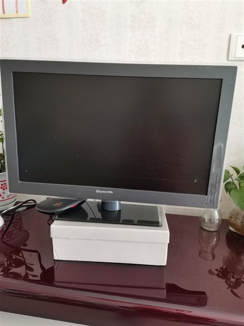 二手創維牌小電視,長57,寬36。大概22寸,可以聯網投屏用手機app播放。