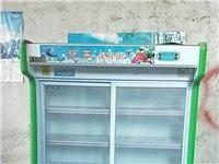 现出售一台新买的冷藏冷冻柜