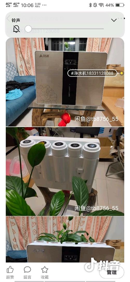 个人净水机还没有用,一口价1000元,京东3千多