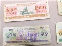 自己粮票,有新疆粮票,和全国粮票,一张三元有意者联系,乌鲁木齐上门取货。